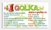 www.i-golka.ru