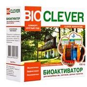 Биоактиватор для выгребных ям,  септиков и дачных туалетов
