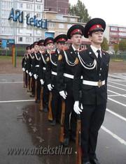 форма для кадетов парадная повседневная камуфляжная