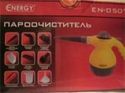 Пароочиститель Energy EN-0507 ручной