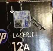 Лазерные картриджи (под оригинал). Доставка по России.