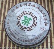 Продажа различного ассортимента чая Пуэр,  Улун,  зелёного чая от зареко