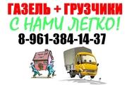 Грузоперевозки по Самаре и услуги грузчиков