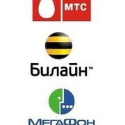 Симкарты операторов большой тройки в Самаре