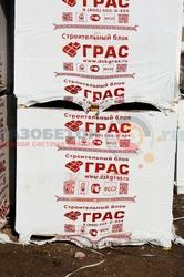 Продаю газобетон Грас размер 600x300x250 плотность 500 в Самаре