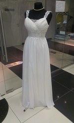 Платье свадебное,  для танца,  белое платье