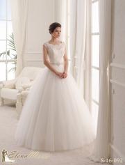 Продаю свадебное платье!