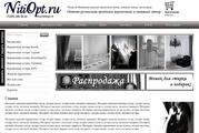 Кисея шторы оптом www.nitiopt.ru 8499 409 28 16